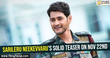 Sarileru Neekevvaru's solid teaser on Nov 22nd