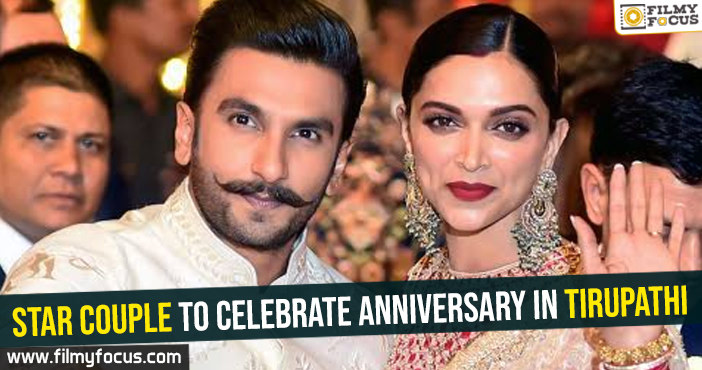 Star couple to celebrate anniversary in Tirupathi