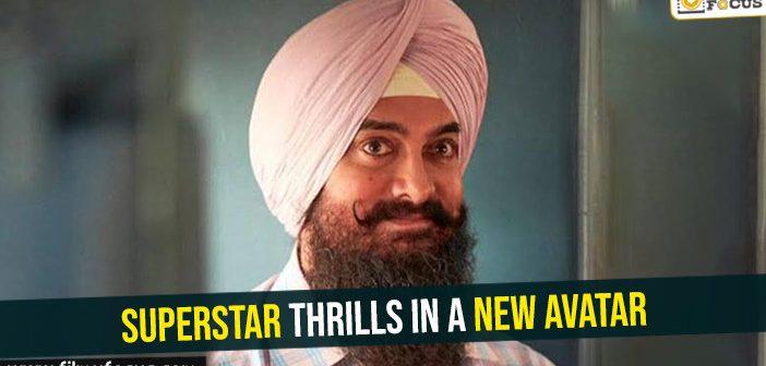 Superstar thrills in a new avatar-Fans impressed