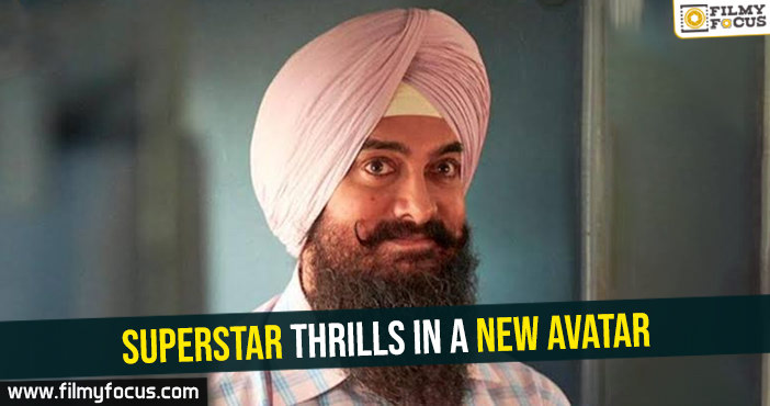 Superstar thrills in a new avatar-Fans impressed