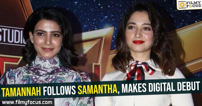 Tamannah follows Samantha, makes digital debut