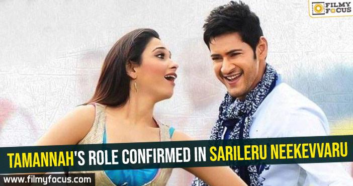 Tamannah's role confirmed in Sarileru Neekevvaru