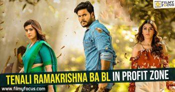 Tenali Ramakrishna BA BL in profit zone