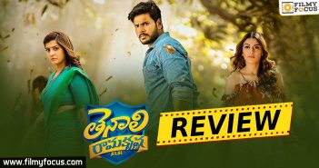 Tenali Ramakrishna Movie Review Eng
