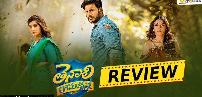 Tenali Ramakrishna Movie Review Eng