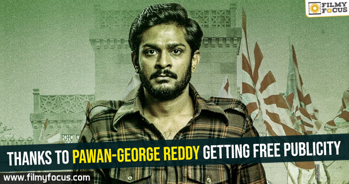 Thanks to Pawan-George Reddy getting free publicity