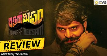 Thippara Meesam Movie Review Eng