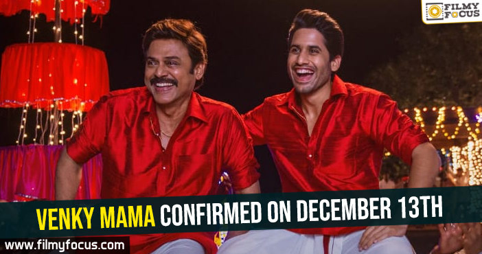 Venky Mama confirmed on December 13th