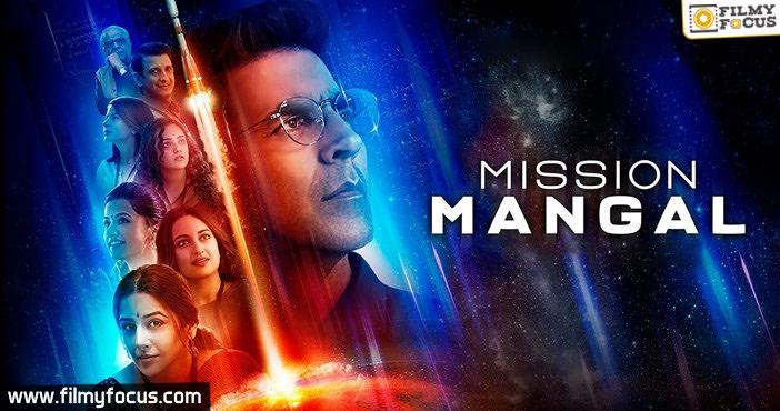 6-MISSION MANGAL