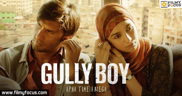 7-GULLY BOY