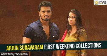 Arjun Suravaram First weekend collections