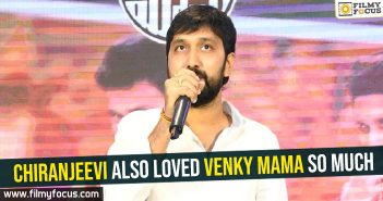 Chiranjeevi also loved Venky Mama so much