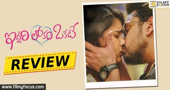 Iddari Lokam Okate Movie Review