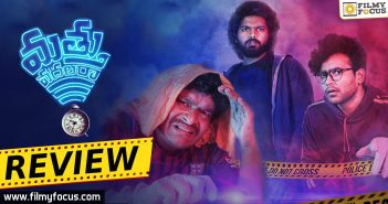 Mattu Vadalara Movie Review Eng