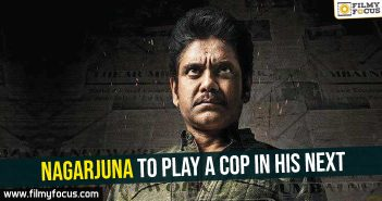 Nagarjuna to play a cop in his next