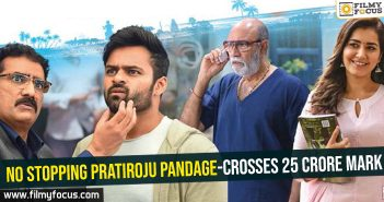No stopping Pratiroju Pandage-Crosses 25 crore mark