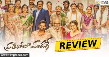 Prati Roju Pandage Movie Review Eng
