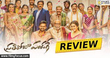 Prati Roju Pandage Movie Review Eng