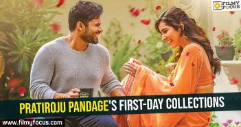Pratiroju Pandage's first-day collections
