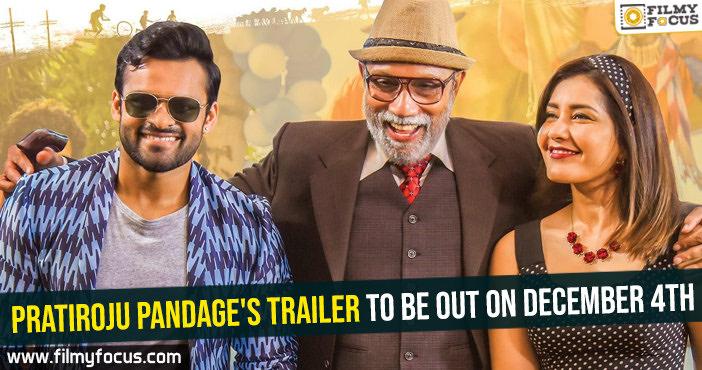 Pratiroju Pandage's trailer to be out on December 4th