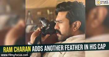 Ram Charan adds another feather in his cap