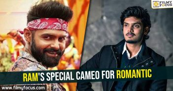 Ram's special cameo for Romantic