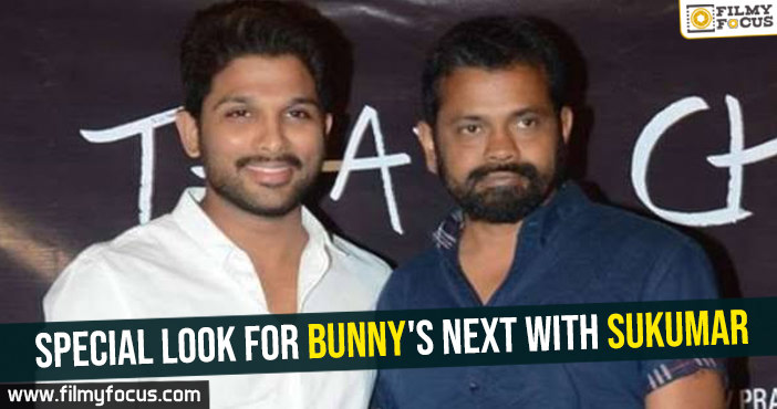 Special look for Bunny's next with Sukumar
