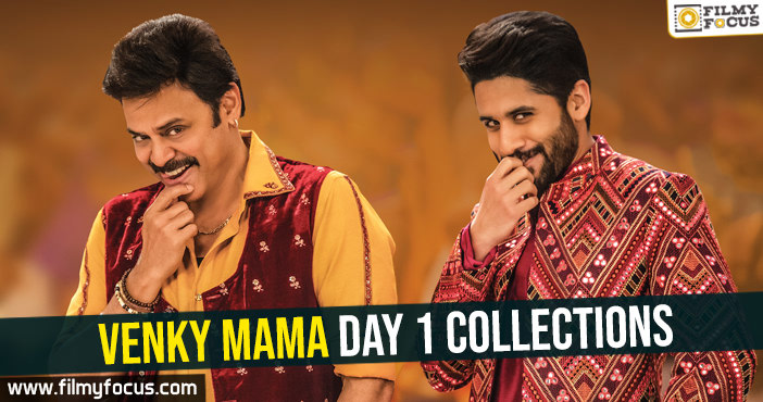 Venky Mama Day 1 collections