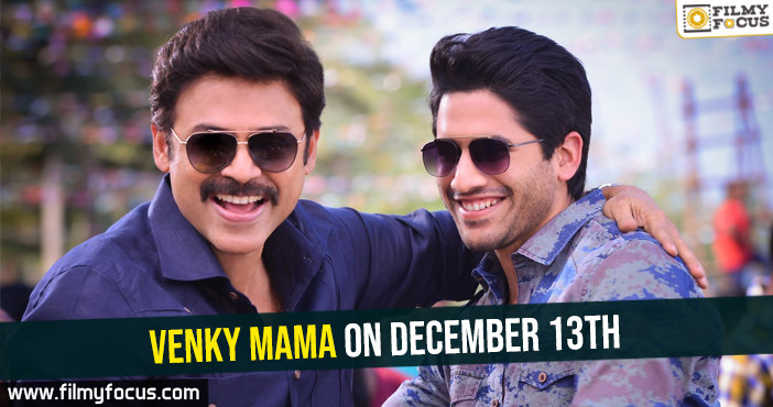 Venky Mama on December 13th