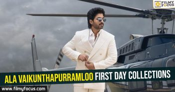 Ala Vaikunthapurramloo first day collections