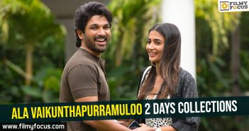 Ala Vaikunthapurramuloo 2 Days collections