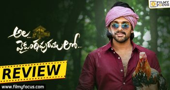 Ala Vaikunthapurramuloo Movie Review Eng