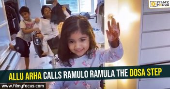 Allu Arha calls Ramulo Ramula the Dosa step