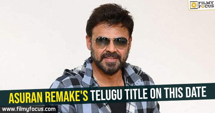 Asuran Remake's Telugu title on this date