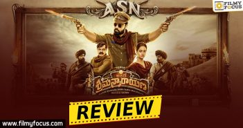 Athade SrimanNarayana Movie ReviewENG