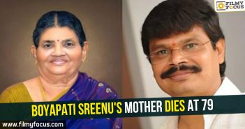Boyapati Sreenu's mother dies at 79
