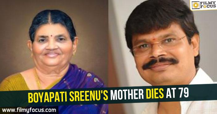 Boyapati Sreenu's mother dies at 79