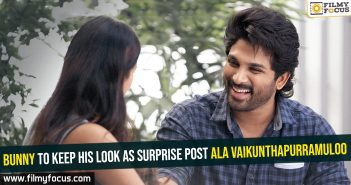 Bunny to keep his look as surprise post Ala Vaikunthapurramuloo