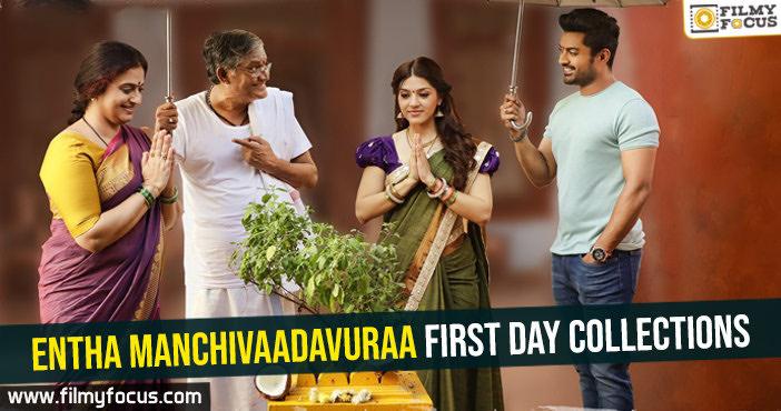 Entha Manchivaadavuraa first day collectionsEntha Manchivaadavuraa first day collections