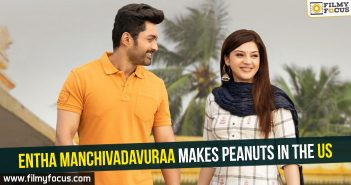 Entha Manchivadavuraa makes peanuts in the US