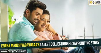 Entha Manchivadavuraa's latest collections-Disappointing story