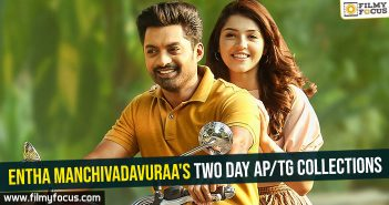 Entha Manchivadavuraa's two day APTG collections