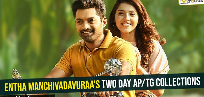 Entha Manchivadavuraa's two day AP/TG collections