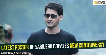 Latest poster of Sarileru creates new controversy