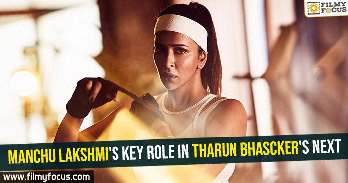 Manchu Lakshmi's key role in Tharun Bhascker's next