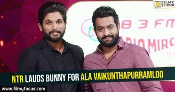 NTR lauds Bunny for Ala Vaikunthapurramloo