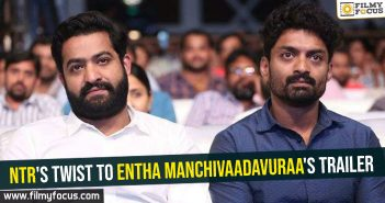 NTR's twist to Entha Manchivaadavuraa's trailer