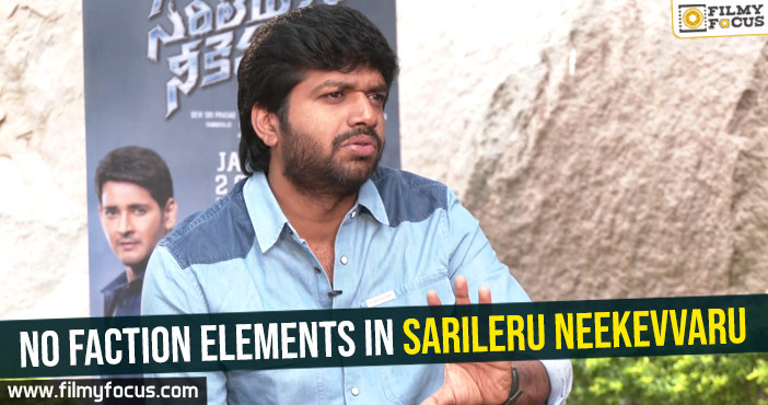 No faction elements in Sarileru Neekevvaru