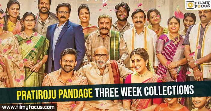 Pratiroju Pandage three week collections