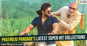 Pratiroju Pandage's latest super hit collections